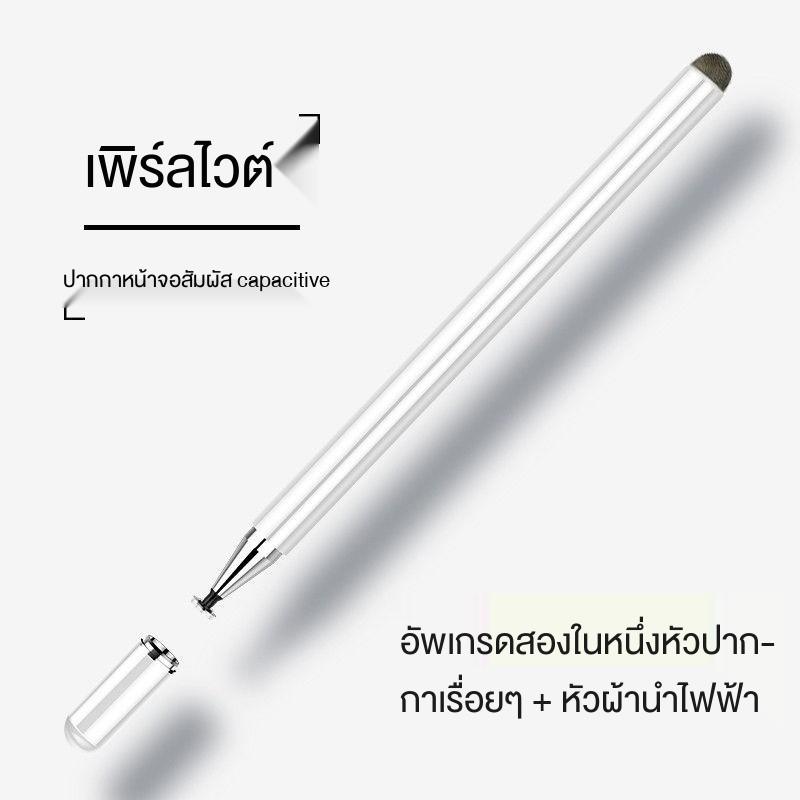 applepencil applepencil 2 ปากกาทัชสกรีน android สไตลัสb ☼┋Touch screen pen, mobile phone, tablet, Apple Android, ipad