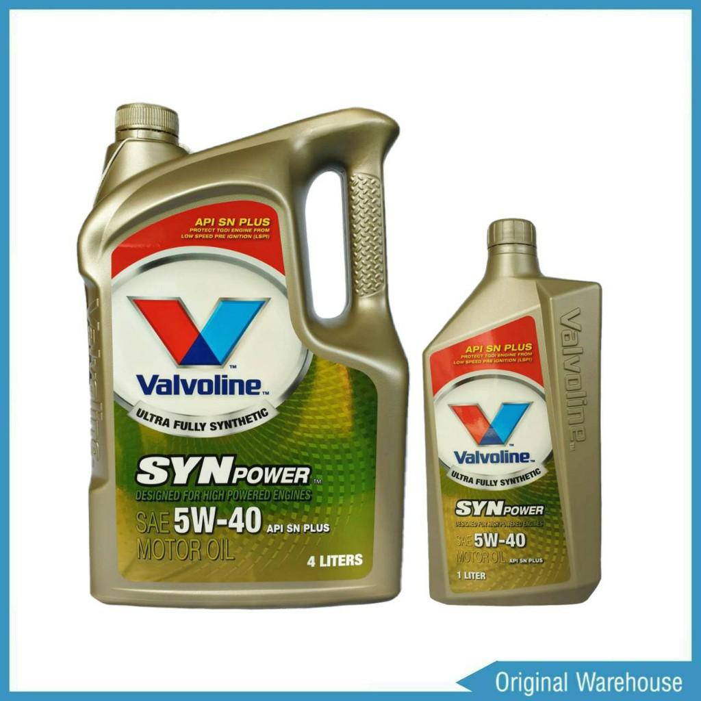 น้ำมันเครื่อง Valvoline SYN POWER 5W-40 วาโวลีน ซินพาวเวอร์ น้ำมันเครื่องยนต์เบนซิน สังเคราะห์แท้ 100%