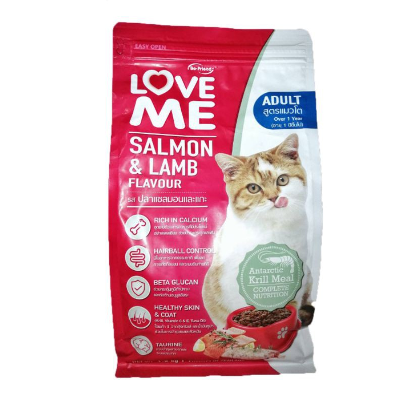 [Premium Grade] Love Me อาหารแมวโต 1.2 kg รสปลาแซลมอนและแกะ [Low Grain]