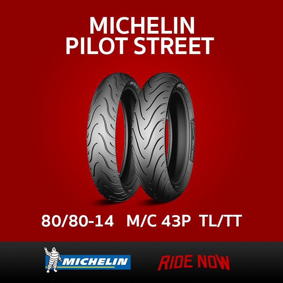 MICHELIN 80//80-14 43P PILOT STREET TL