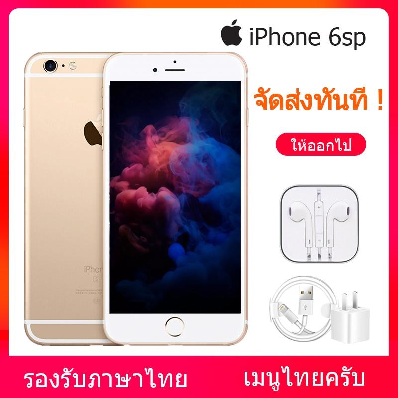 สินค้า Apple iPhone 6s Plus ( Model TH ) 16GB/32GB/64GB/128G ใหม่แกะกล่อง ไอโฟน 6sp รับประกันจากทางร้าน iphone 6sp ขนาดห