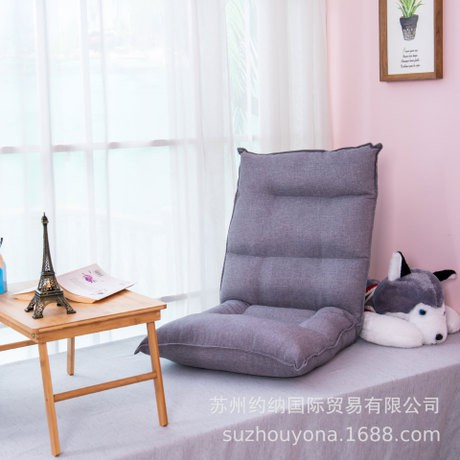 Lazy Sofa Tatami Folding Single Bed เก้าอี้หลัง