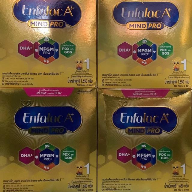 [ขายยกลัง-4กล่อง] โฉมใหม่ นมผง เอนฟาแล็ค เอพลัส มายด์โปร ดีเอเอ พลัส สูตร 1 1650 ก ขายยกลัง Enfalac