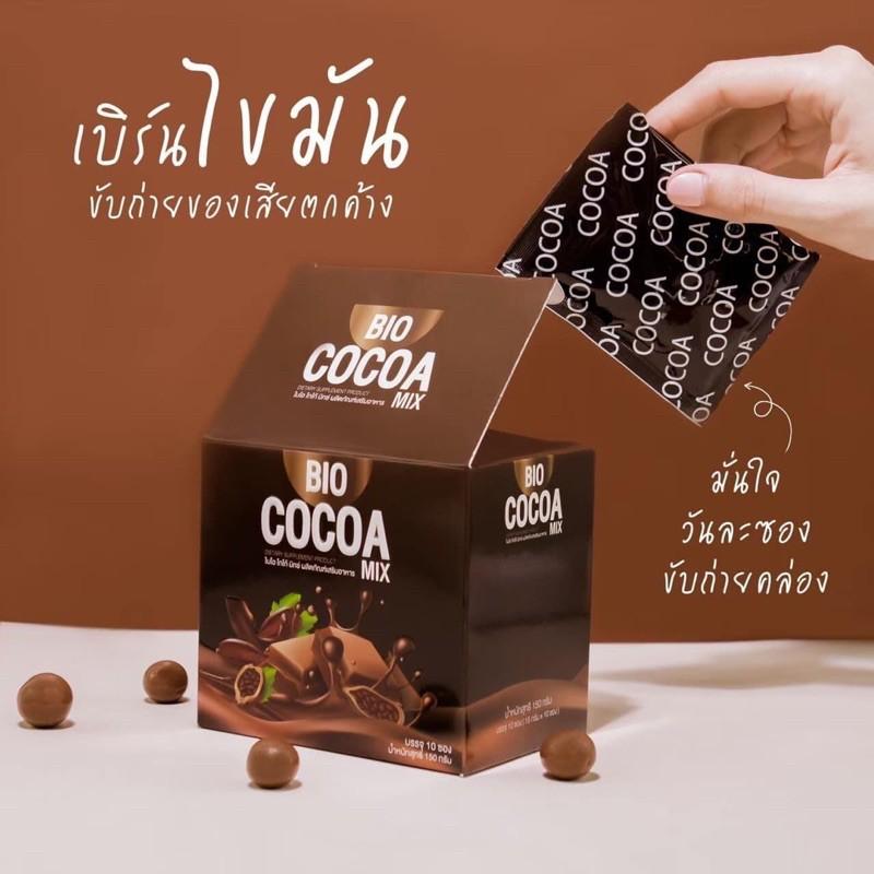 Bio Cocoa Mix By Khun Chan