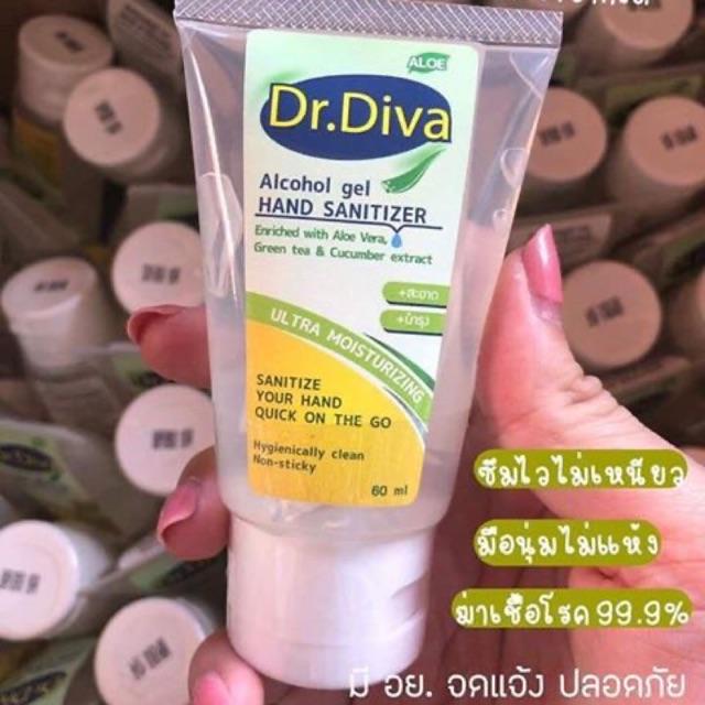 เจลล้างมือแอลกอฮอลล์ Dr.Diva 🥑🏖 สูตร food grade / เด็กใช้ได้ / มีสารสกัดบำรุงมือ 20ชนิด!