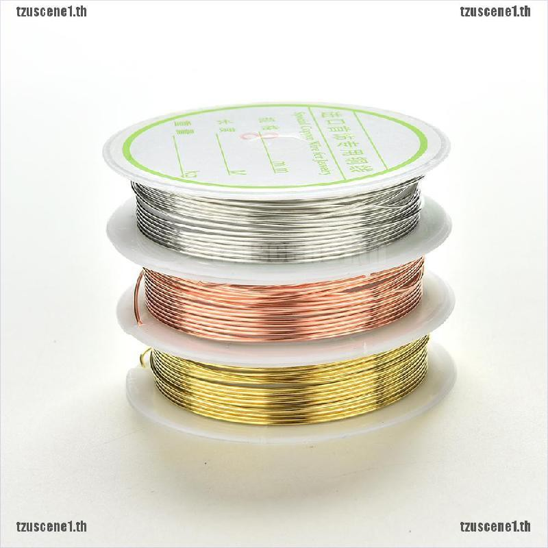 Lot Colorful Soft Copper Wire//Wire Line for Jewelry Making DIY 0.3mm 0.4mm