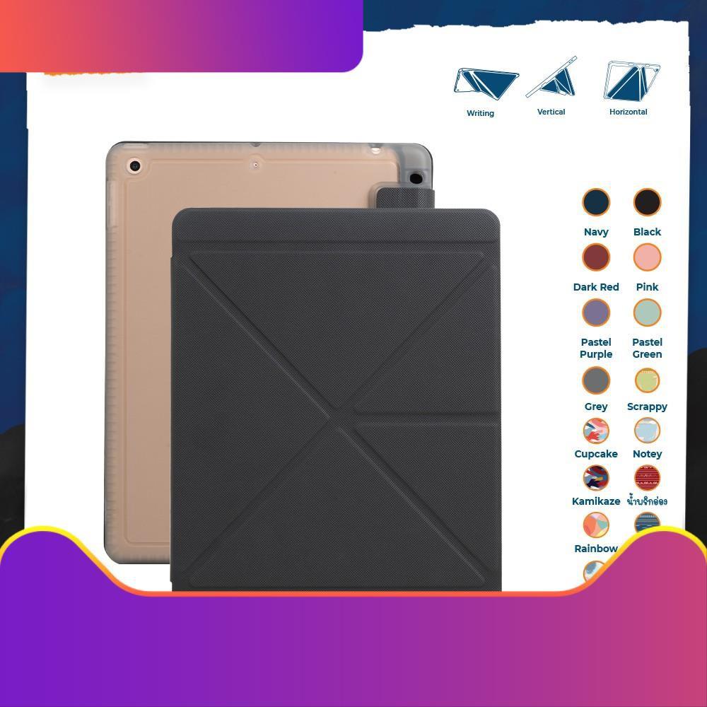 """♀Sheep Origami เคส iPad 9.7"""" Gen6 2018 เคสไอแพดคุณภาพดีที่สุดจาก AppleSheep มีที่เก็บปากกา Apple Pencil พร้อมส่งจากไทย☬"""
