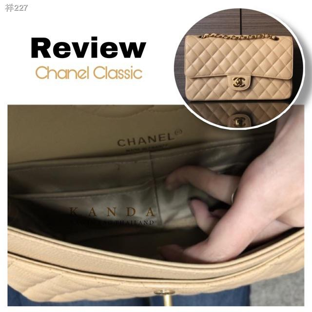 ✔๑❦ที่จัดระเบียบกระเป๋า Chanel Boy /Classic ทุก Size 8 9 10 12 Bag in - organizer ที่จัดทรง ที่จัดกระเป๋า ชาแนล บอย