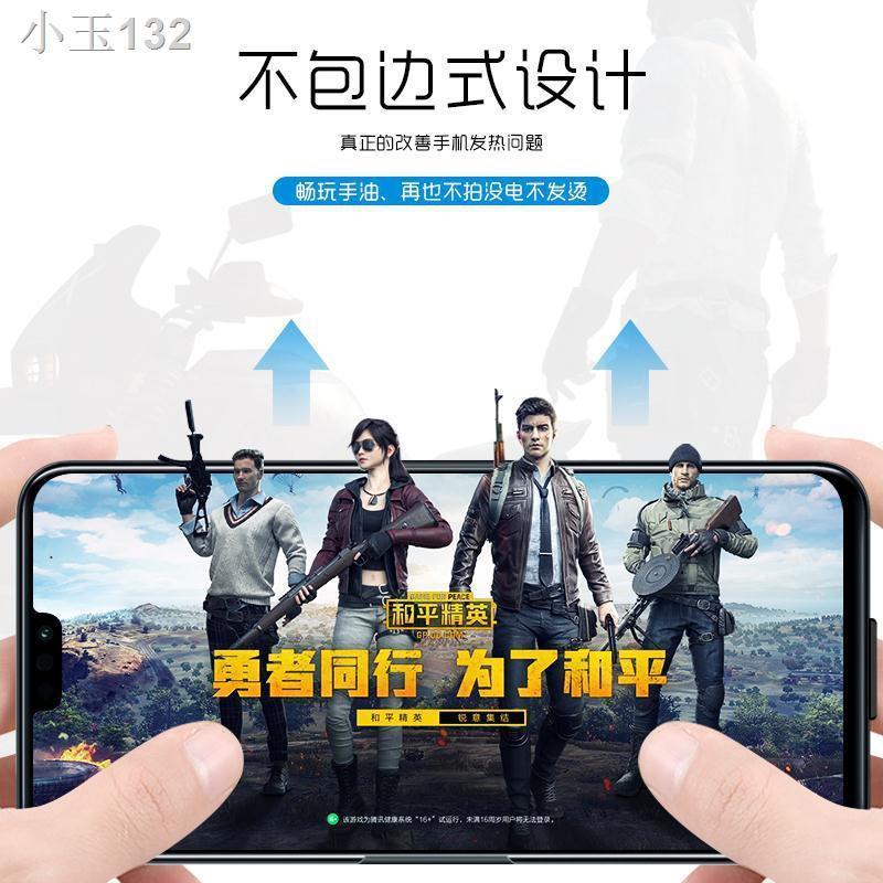 20,000 mAh พร้อม Huawei nova3i แบตสำรองไร้สาย nova3 แฟลชแบบพิเศษแบตเตอรี่ชาร์จเร็วเคสโทรศัพท์มือถือบางและเบารุ่น