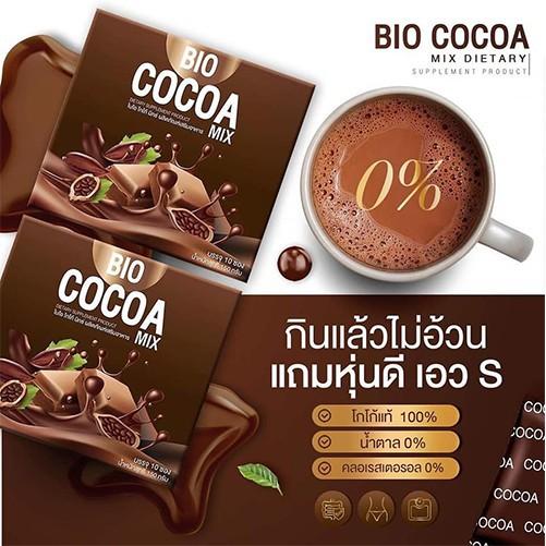BIO COCOA MIX ไบโอโกโก้มิกซ์ 10 ซอง (1 กล่อง)