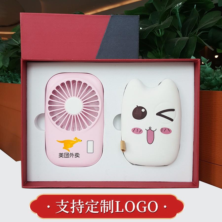 สมบัติของขวัญที่กำหนดเองlogoกิจกรรมขององค์กรที่ระลึก Power Bank ชุดกล่องของขวัญที่กำหนดเองส่งของขวัญพนักงาน.