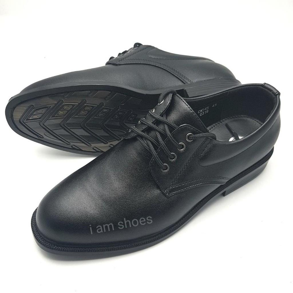 ❄CSB  รองเท้าคัชชูหนังผู้ชายแบบผูกเชือก CM545 สีดำ ไซส์ 39-46 รองเท้าทำงาน รองเท้าทางการ