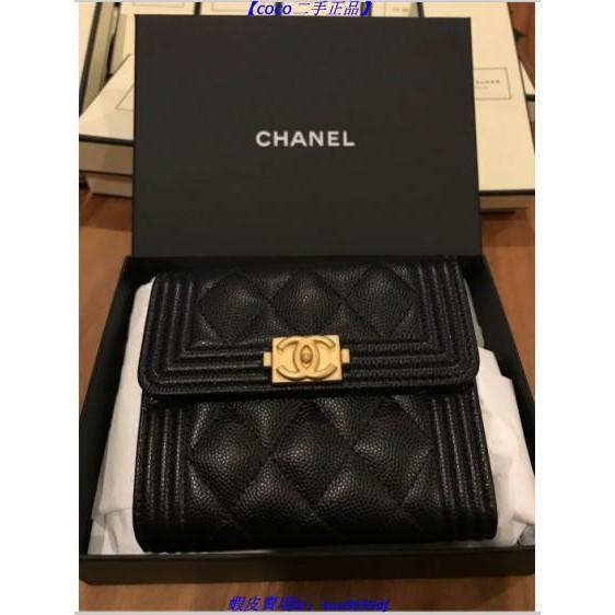 [WS][COCO มือสองของแท้] Chanel A84068 Boy Lychee Leather Gold Buckle Cowhide Tri-fold Short Clip Retro