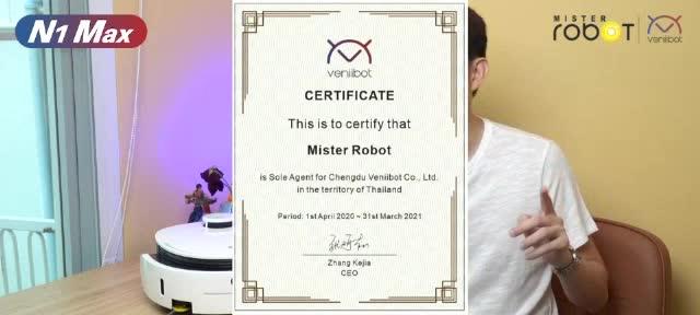 Mister Robot x Veniibot หุ่นยนต์ดูดฝุ่น รุ่น N1 MAX ถูพื้นได้ ซักผ้าถูเ