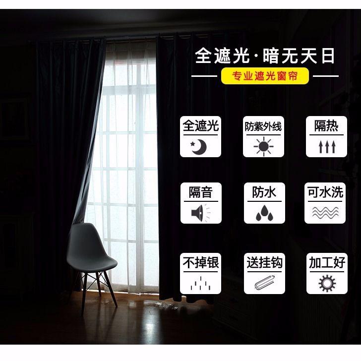 ✱ผ้าม่านทึบแสง หนา กันแดด กันความร้อน ม่านบังแดด สำเร็จรูป ชั้นลอย ระเบียงห้องนอน เรียบง่ายและทันสมัย