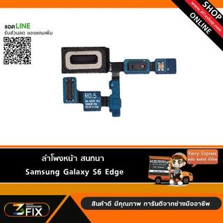 ถาดซิม Samsung S6 Edge Plus (Dual Sim)
