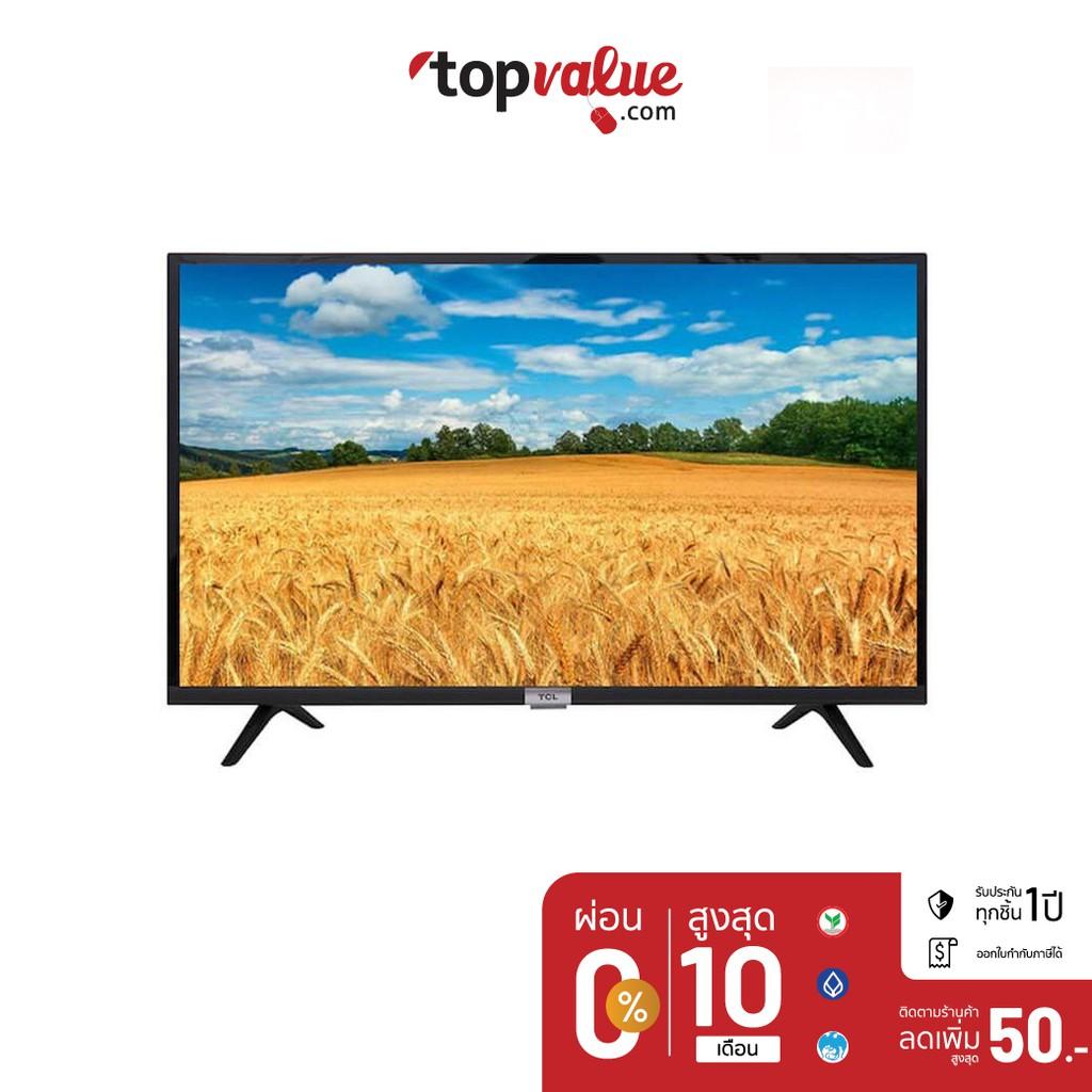 [ลด250.- W4F8CJHY] TCL ANDROID TV FULL HD 40 นิ้ว รุ่น 40S6500