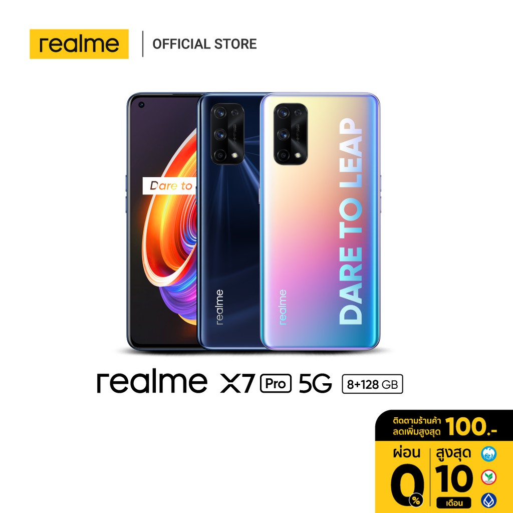 realme X7 Pro 5G (8+128G), Sony 64MP Quad Camera, 65W SuperDart Charge, CPU Dimensity 1000+ 5G