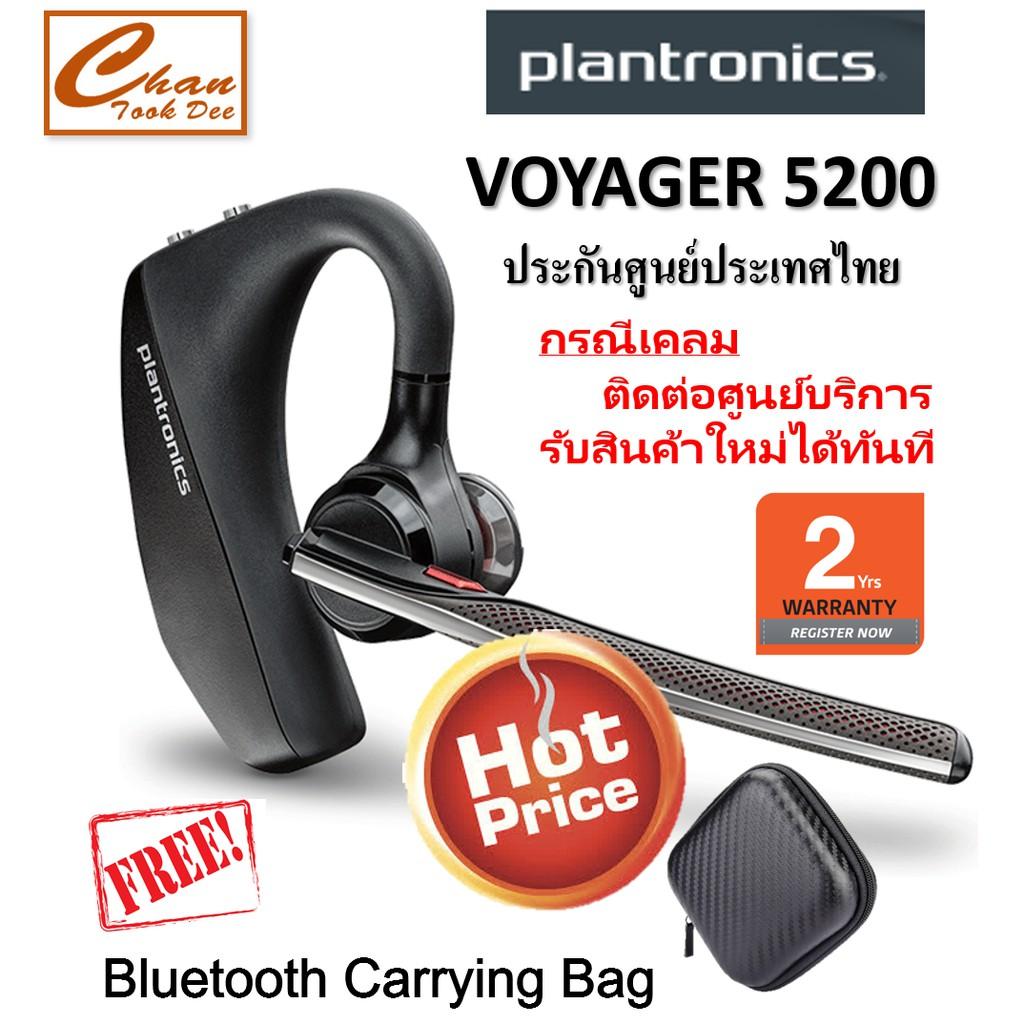 Plantronics Voyager 5200 (Black) รับประกันศูนย์ไทย ฟรี Bluetooth Carrying  Bag