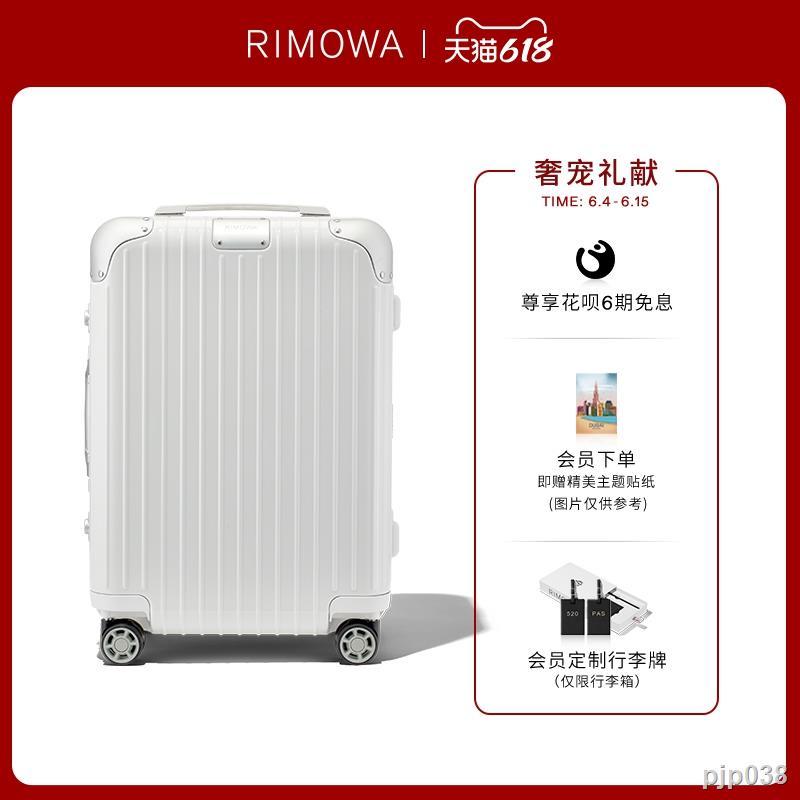 กระเป๋าเดินทางล้อลาก✚♨RIMOWA/RIMOWA Hybrid 21 นิ้ว รถเข็นกระเป๋าเดินทาง กระเป๋าเดินทาง ห้องโดยสาร ร้านเรือธงอย่างเป็นทาง