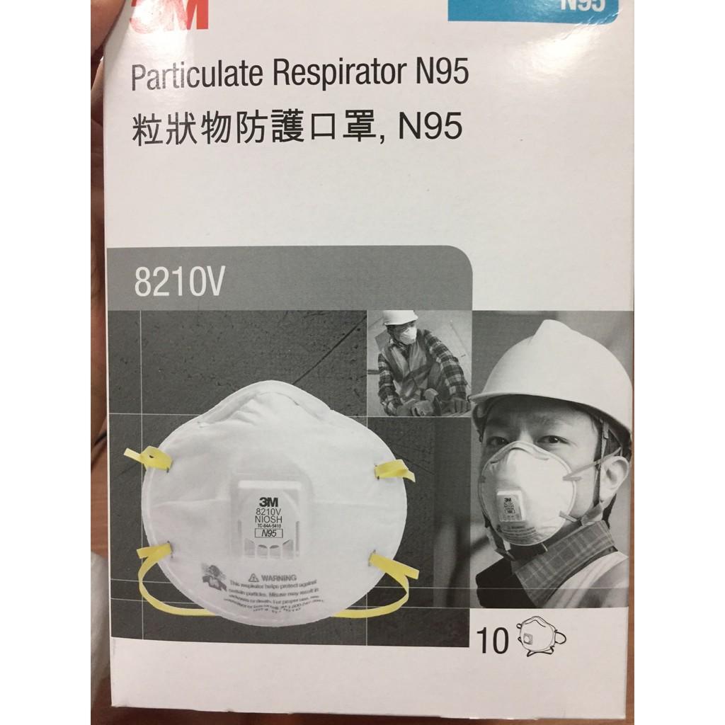 หน้ากากอนามัยป้องกันฝุ่น N95 (3M*) รุ่น 8210V
