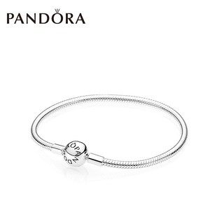 c96f58e3c Pandora Inspiration Safety Chain 791736Cz Temperament Bracelet ...