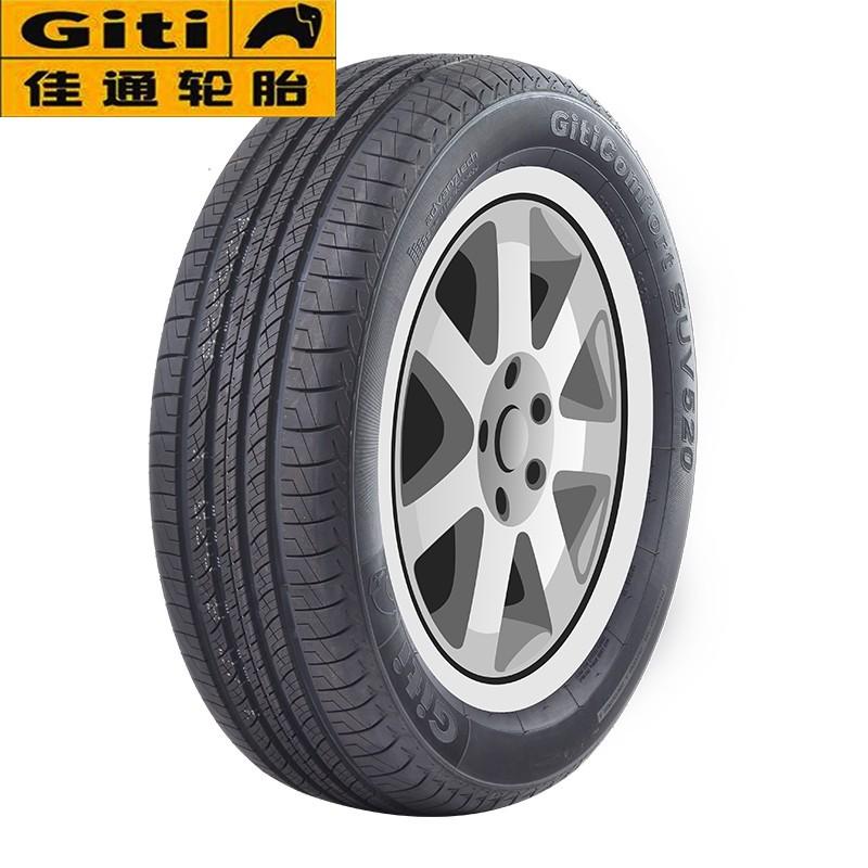 ✻☄▪Giti Tyre 225 / 65R17 CRV BYD S6 Haval H6S6 Geely Tiggo 5 Changan CS75
