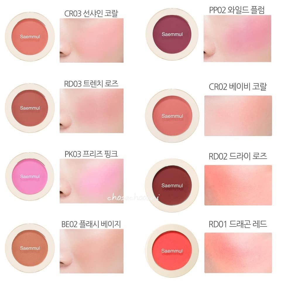 (พร้อมส่ง) The Saem Saemmul Single Blusher