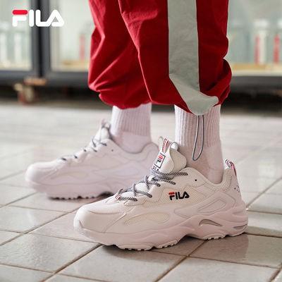 ⊗➳🔥มีสินค้า✼❄จัดส่งที่รวดเร็ว🔥รองเท้าผู้ชาย Fila Fila รองเท้าคุณพ่อรองเท้าวิ่ง2021ฤดูร้อน Tracer รองเท้าลำลองรองเท้าวิ