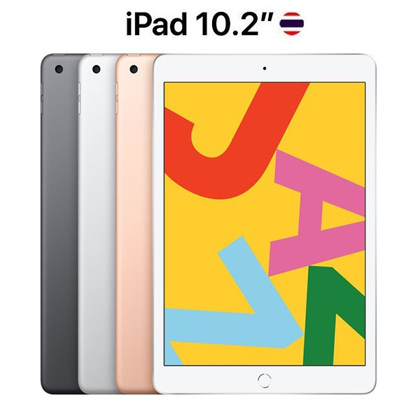 Apple iPad Gen 7 10.2นิ้ว 2019 32GB WiFi Official สินค้าใหม่ ประกันศูนย์แอปเปิ้ลไทย
