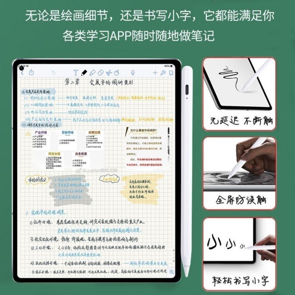 ✺✜۩>Apple pencil capacitive pen fine tip ipad touch screen pen การวาดภาพ แท็บเล็ตโทรศัพท์มือถือ Apple Android การเขียนด้