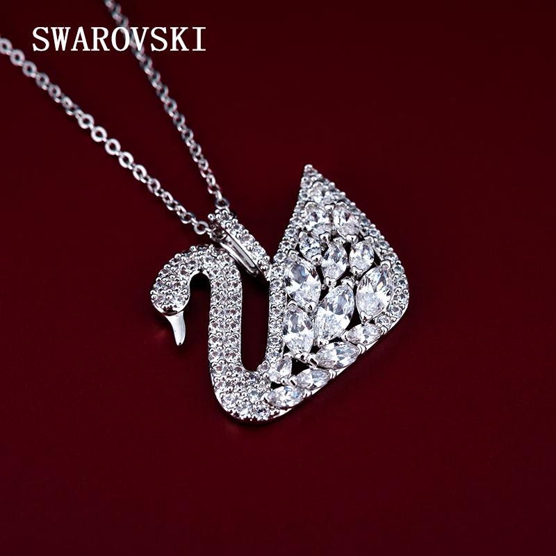♛✣SwarovskiระดับสูงสุดSwarovski สร้อยคอคลาสสิก2021 Swarovski ผู้หญิงจี้หงส์ขาว5169080เว็บไซต์อย่างเป็นทางการแบบเดียวกับ