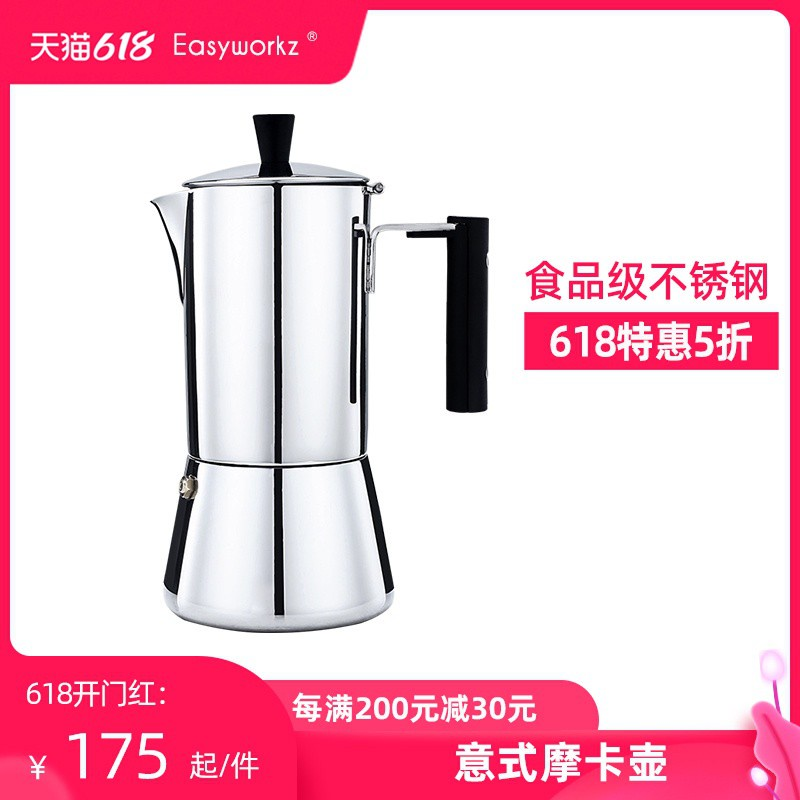 เครื่องทำกาแฟเครื่องทำกาแฟเครื่องทำกาแฟเครื่องทำกาแฟ-*--