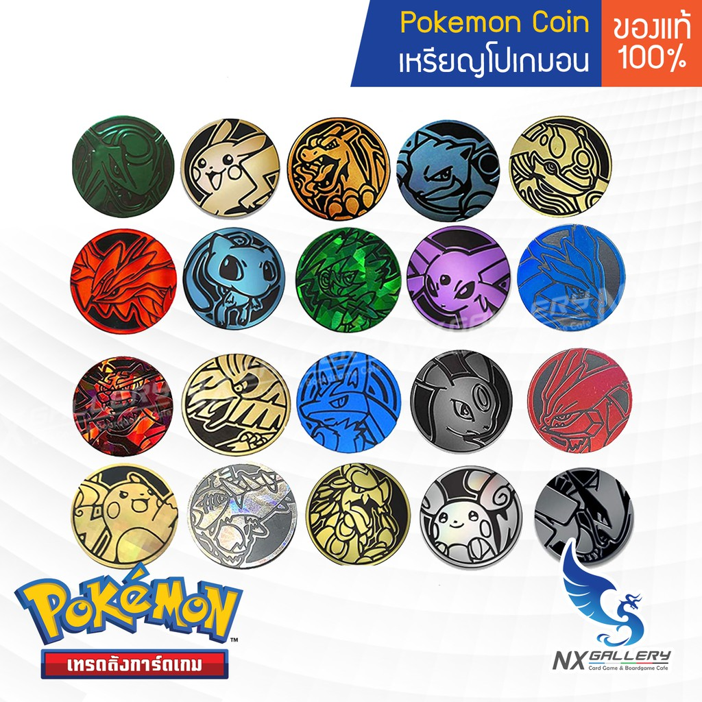 [Pokemon] Official Coin Set 1 - เหรียญโปเกมอนแท้ 100% (สำหรับ โปเกมอนการ์ด / Pokemon TCG ภาษาไทย)