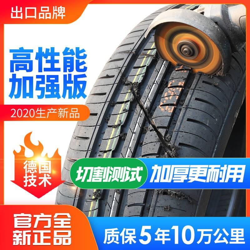 ยางรถยนต์ ยางรถยนต์ขอบ17 ❇225 185 175 205 215 195 ยางรถยนต์ 45 50 55 60 65 70r14R16R15R17❋