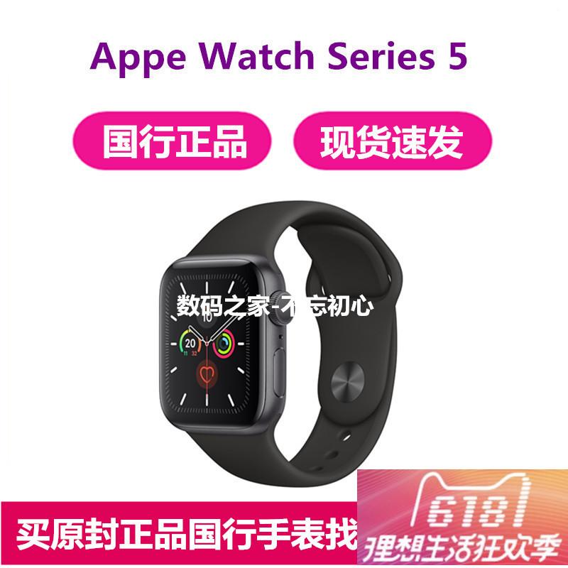 Apple/แอปเปิลApple Watch 5 Series5นาฬิกาใหม่NikeจุดBNMiwatch5S