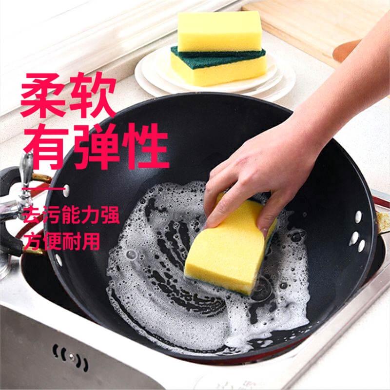 อุปกรณ์ล้างจาน