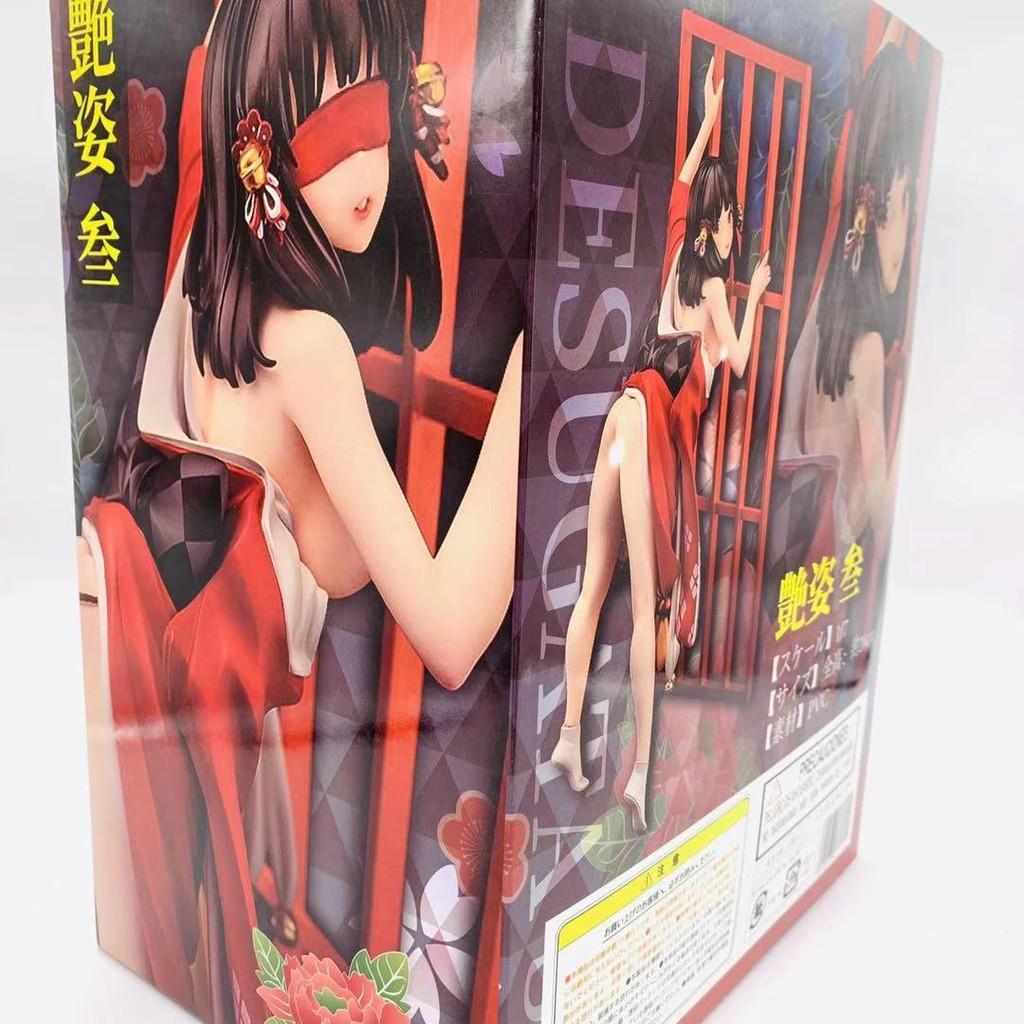 ของเล่นตัวการ์ตูน:18 Xinhao Version Magic Bullet Yan osture Three Anime R18 Ginhao Figure Model