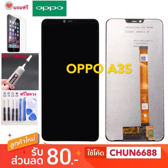 หน้าจอ LCD OPPO A3S (จอแสดงผลพร้อมทัชสกรีน)
