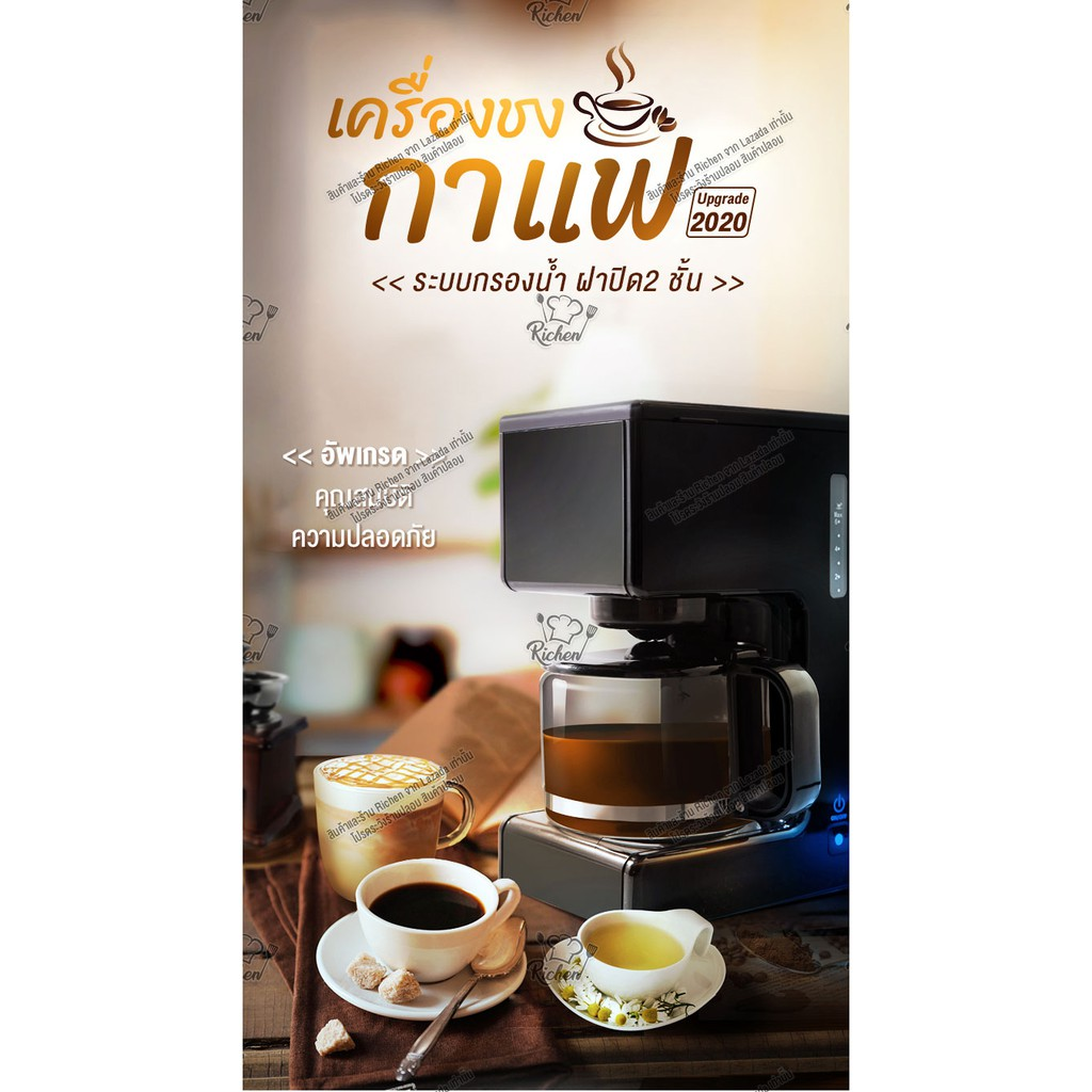 ✻❄▲ชุดเครื่องชงกาแฟสด เครื่องชงกาแฟอัตโนมัติ สกัดด้วยแรงดันสูง เครื่องทำกาแฟ