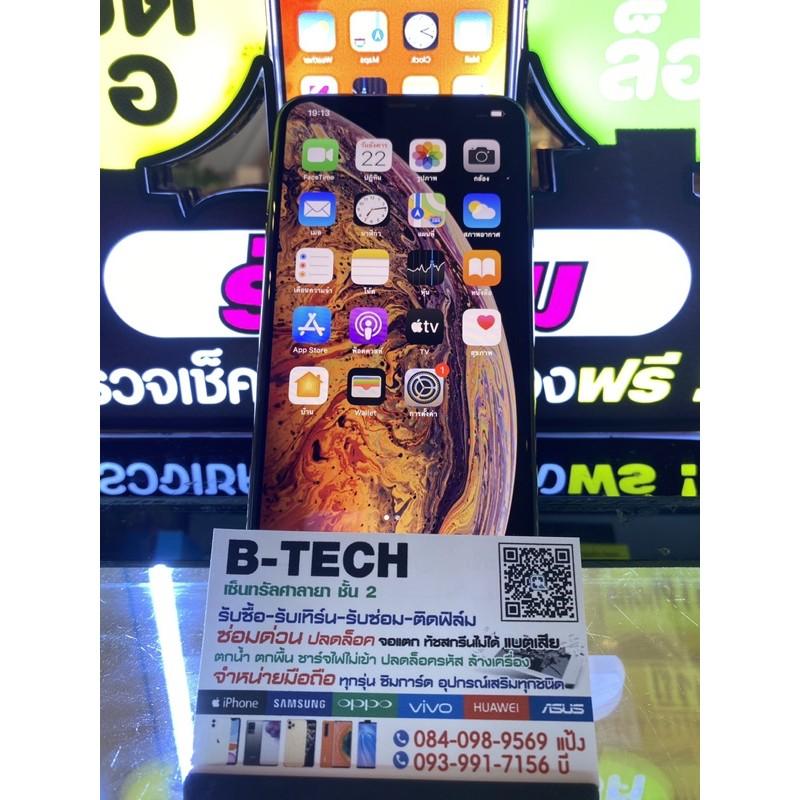 iPhone xs max 64 gb เครื่องศูนย์ไทย มือสองสภาพ 99%