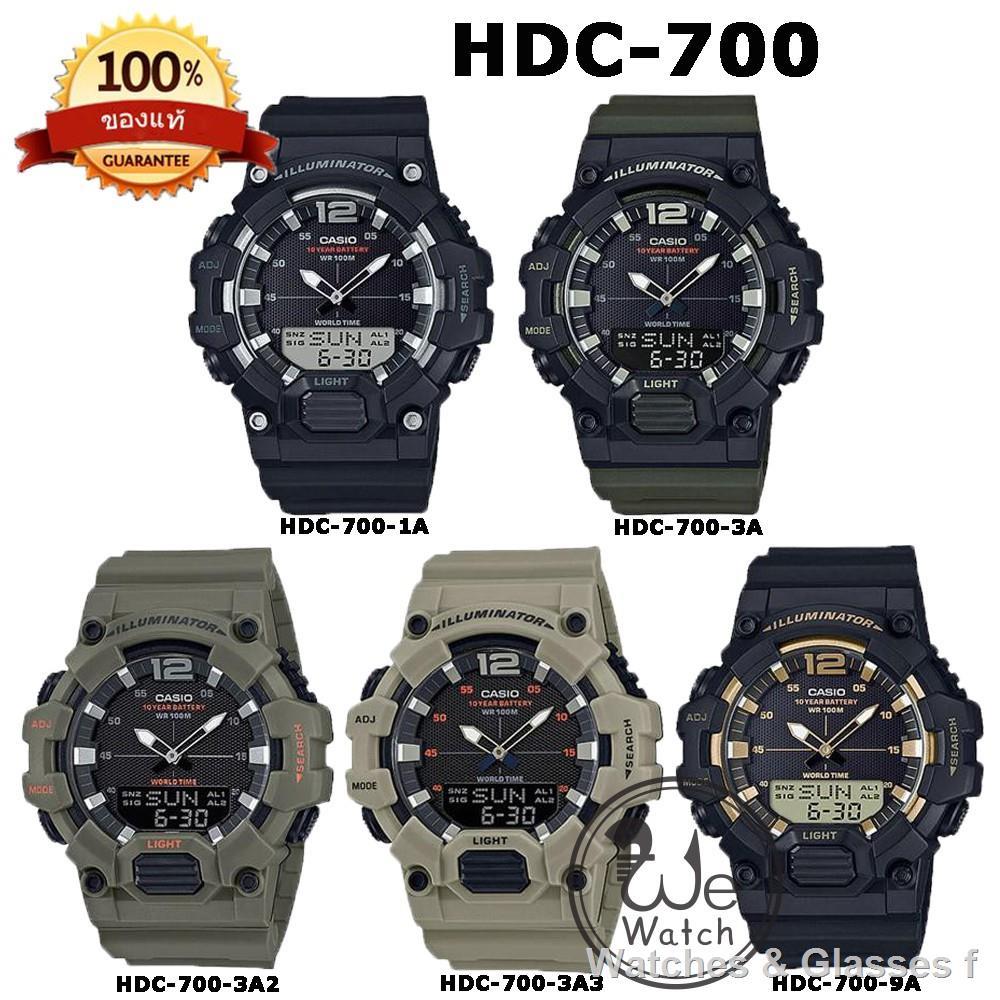 ✥Casio ของแท้ นาฬิกาผู้ชายสายเรซิ่น HDC-700 SERIES อายุแบตเตอรี่ 10 ปี รับประกัน 1ปี HDC700