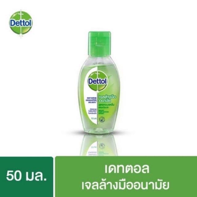 ส่งเลย เจลล้างมือ Dettol เดทตอล ไม่ต้องล้างออก แอลกอฮอล์ 72.34% , 50 ml