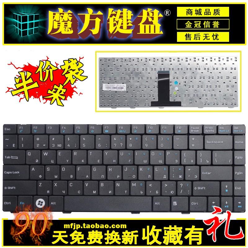 แป้นพิมพ์ Ru Asus X85X85 X85E X88S X82X82L X88E X88Se X88V