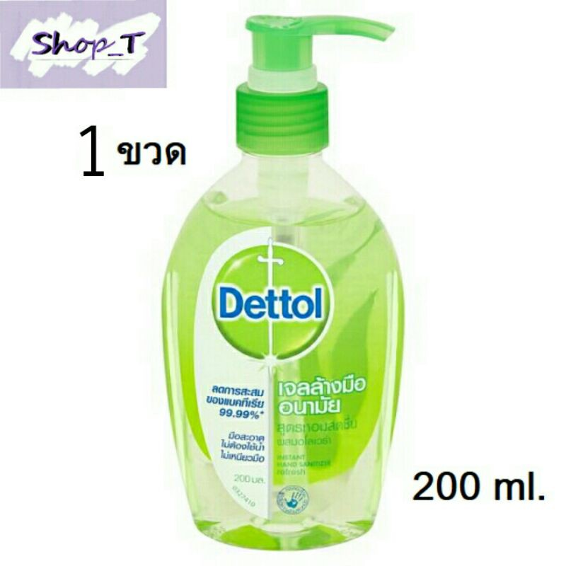 Dettol เดทตอล เจลล้างมืออนามัย 1ขวด 200ml.