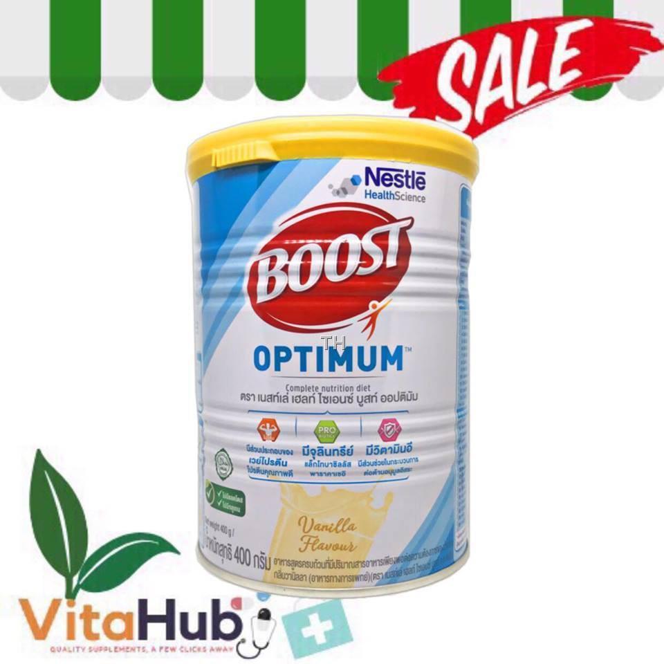พร้อมส่ง✜Nestle Nutren Boost Optimum 400 G อาหารเสริม นิวเทรน ออปติมัม กรัม