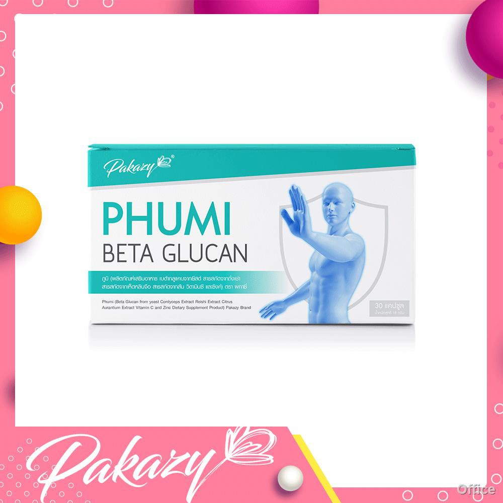 วิตามินซีPakazy PHUMI (Beta Glucan from yeast Cordyceps Extract Reishi Citrus Aurantium Vitamin C and Zinc Dietary Supp