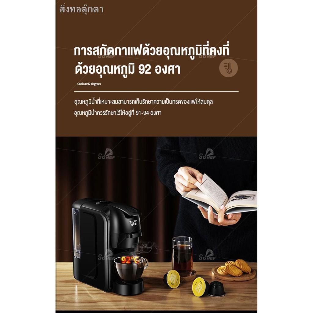 เครื่องทำกาแฟ∋✽เครื่องชงกาแฟแคปซูลNespresso สำหรับใช้ภายในบ้านเเละสำนักงาน เครื่องชงกาแฟอัตโนมัติ ขนาดเล็กกะทัดรัด เเละ