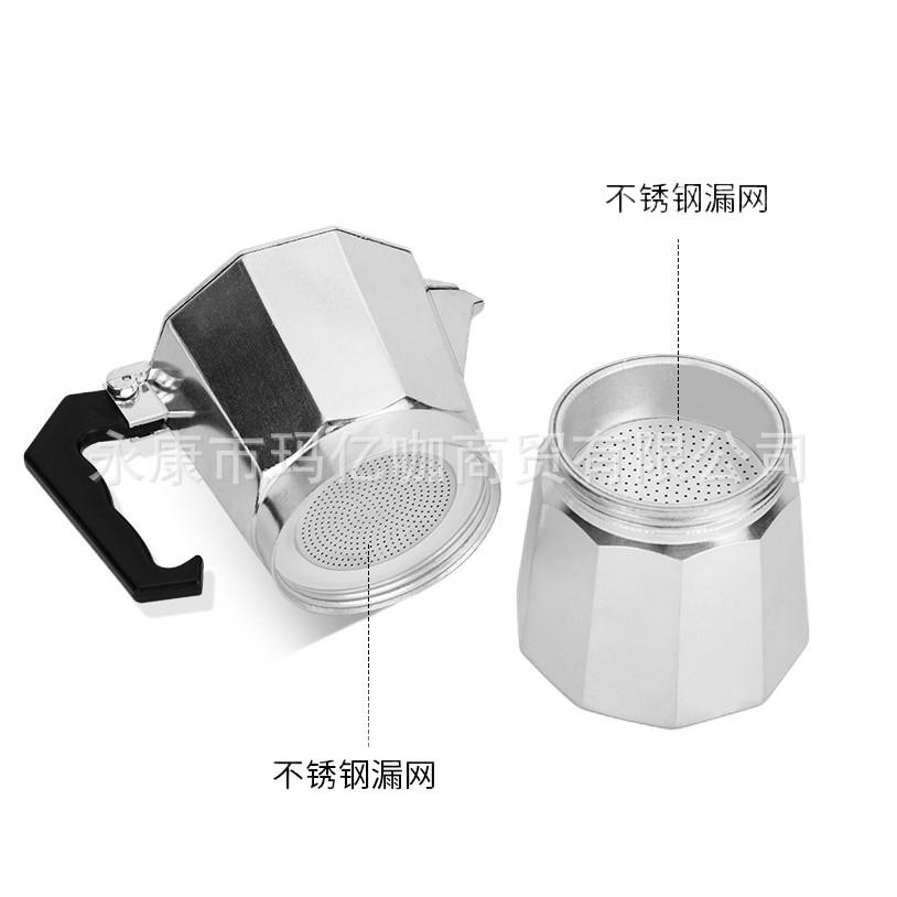 ▲✑หม้อต้มกาแฟอลูมิเนียม  Moka Pot กาต้มกาแฟสดแบบพกพา เครื่องชงกาแฟ เครื่องทำกาแฟสดเอสเปรสโซ่ ขนาด 3 ถ้วย 150 มล.💕