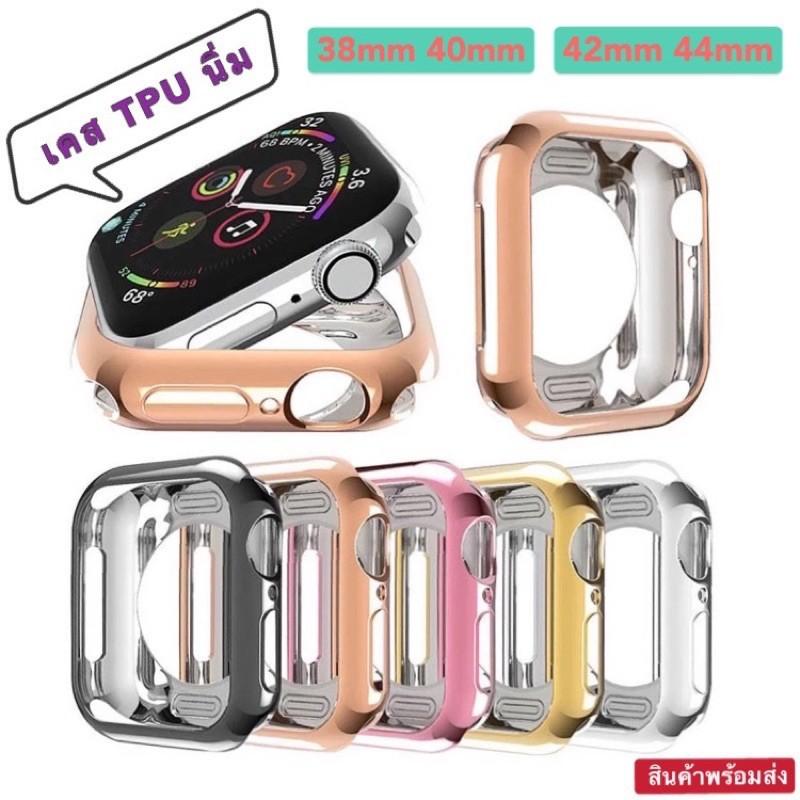 ☆Case TPU นิ่ม สีเงาวาว AppleWatch Series 1,2,3,4,5,6,SE✻